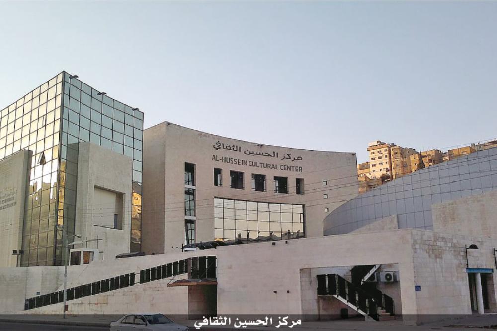 عمّان ..  صروح ثقافية عريقة ومشهد إبداعي متنوع