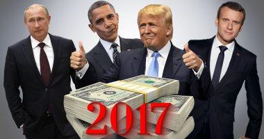 تعرف على الراتب السنوي لـبوتين وترامب وماكرون وأوباما 2017