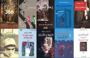 إعـلان القائمـة الطويلـة لروايات الجائزة العالمية للرواية العربية للعام 2014