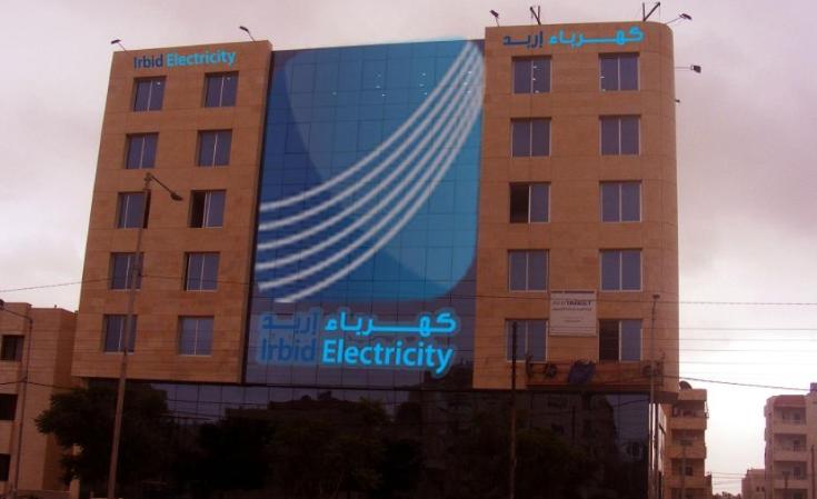 قطع الكهرباء لساعات عن مناطق شمال المملكة غداً الاثنين
