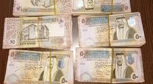 مبادرة ابشر يا وطن بمنشية بني حسن تجمع 8 آلاف دينار