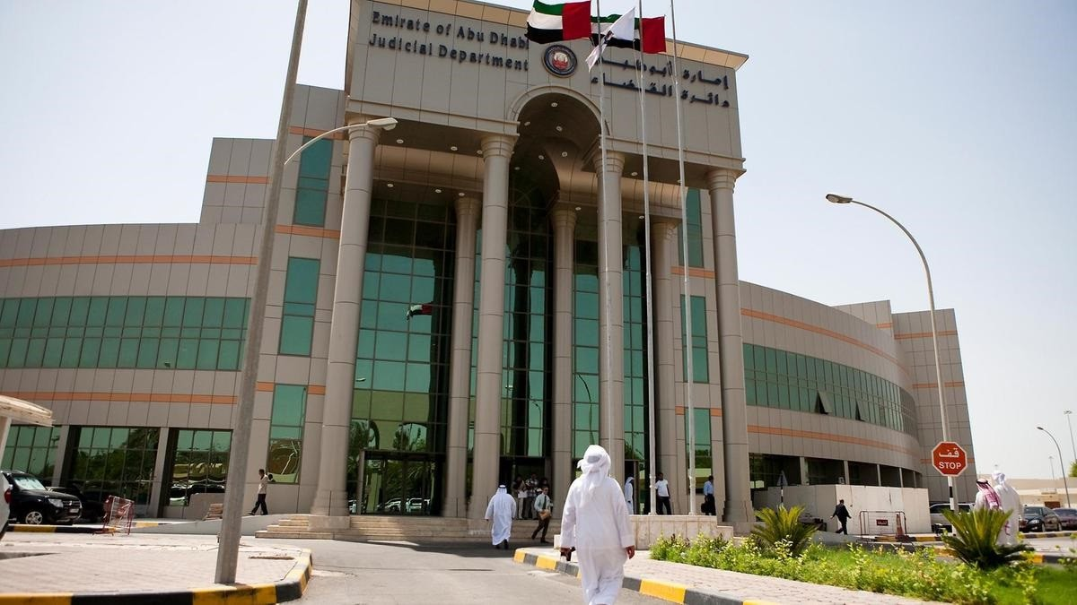 السجن 15 عاماً لمسؤولين حكوميين بتهمة غسيل الأموال في الإمارات