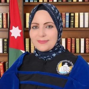 أردنية رقمها 1 في ديوان الخدمة تحمل شهادة الدكتوراة و 4 براءات اختراع وحاصلة على جوائز عالمية ولا تجد عملاً