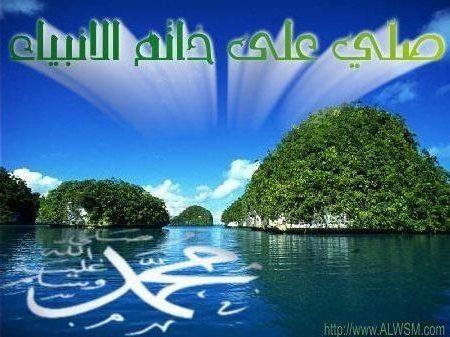 -حكم كتابة  (ص) أو (صلعم) إذا ذكر النبي صلى الله عليه وسلم ، بدلاً من كتابتها كاملة ؟.
