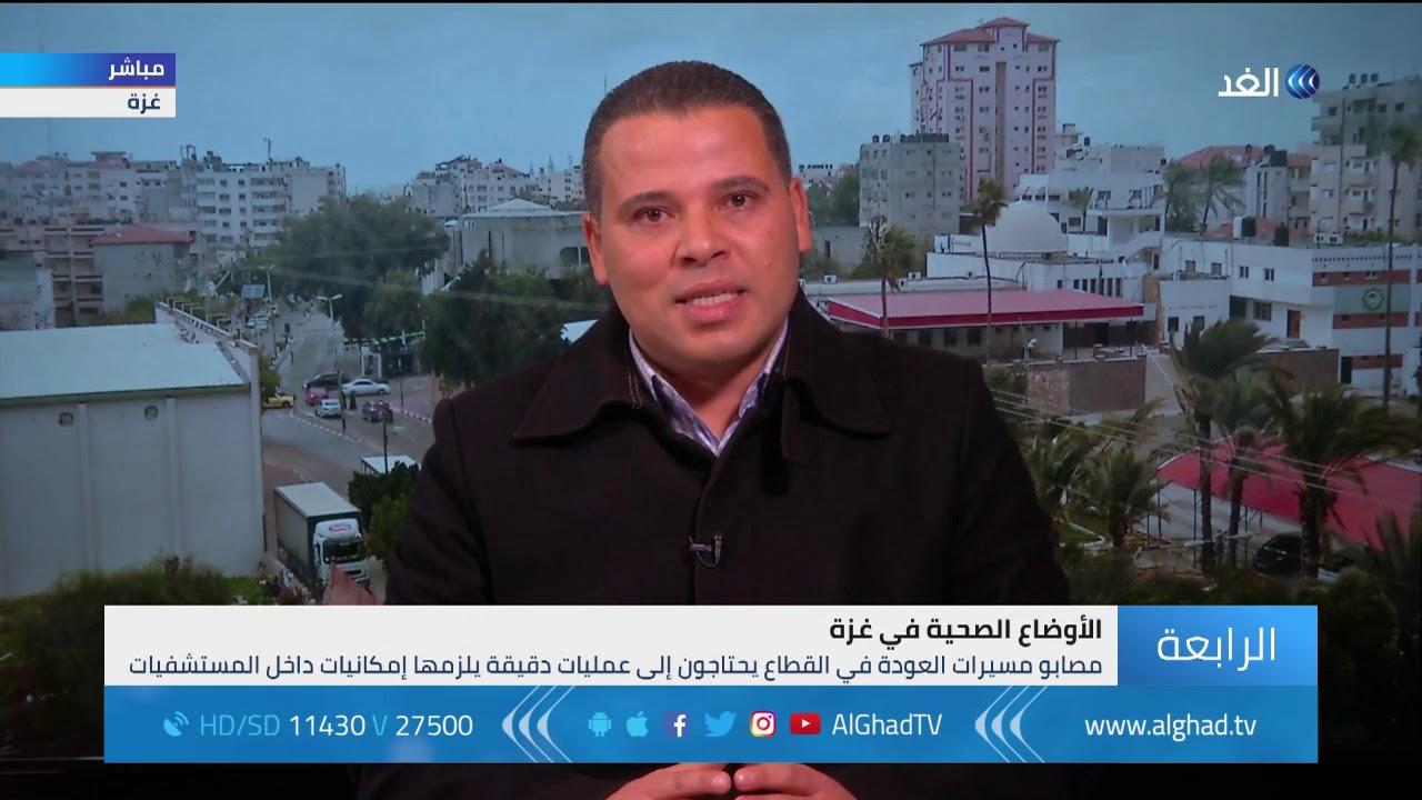 قوقي: السلطة الفلسطينية تتحمل مسؤولية حل أزمات القطاع الصحي في غزة