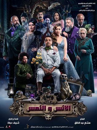 """بالصور  ..  محمد هنيدي: فيلم """"الإنس والنمس"""" يقدم تجربة مختلفة على خطى الأفلام الأجنبية"""