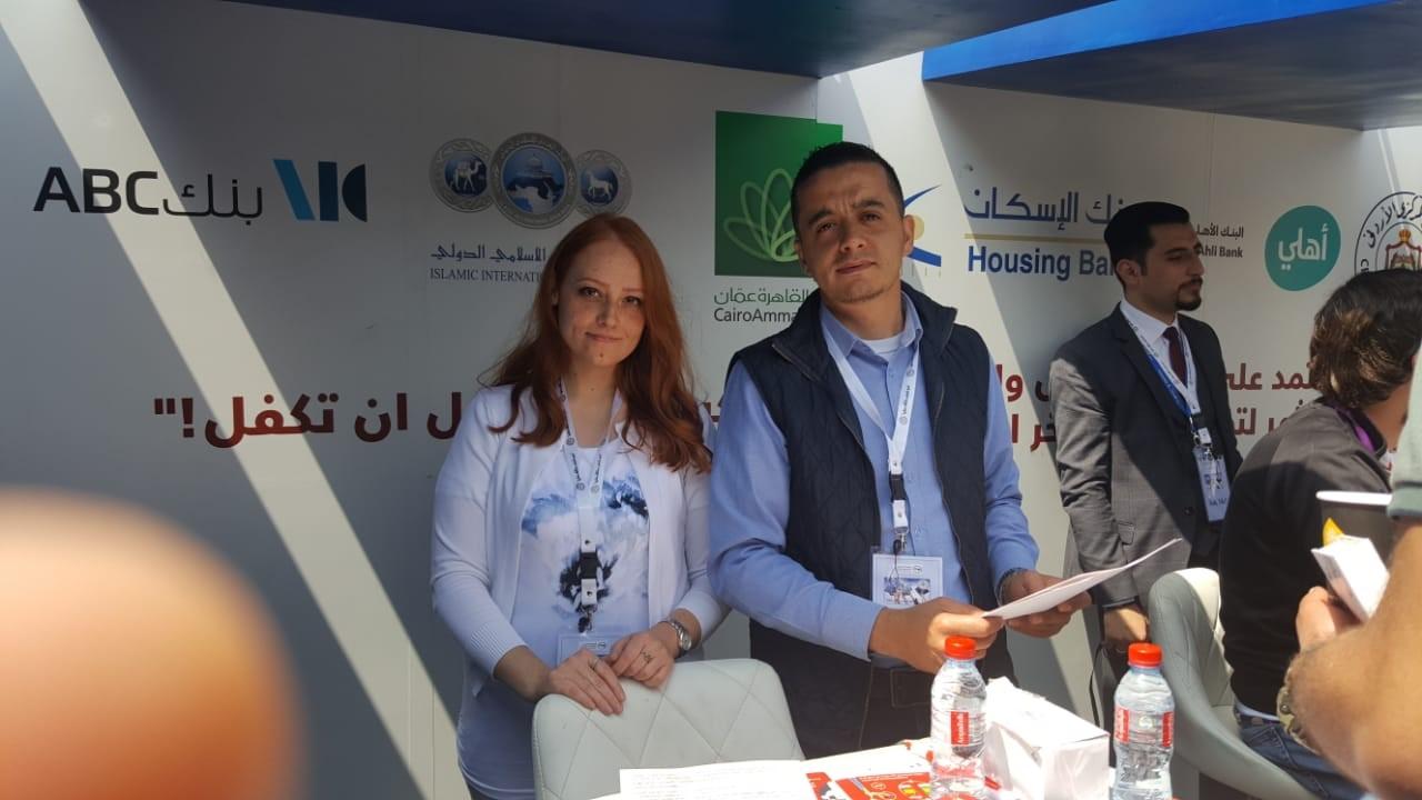 بنك ABC الأردن يرعى الحملة التوعوية التي أطلقها البنك المركزي الأردني لطلاب الجامعات