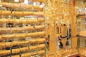 اسعار الذهب ليوم الاربعاء