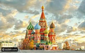 بلا دعوة وتأشيرة إلكترونية: روسيا تقدم تسهيلات جديدة للسائحين