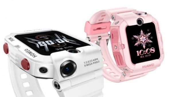 هواوي تبتكر ساعة ذكية للأطفال مزودة بكاميرتين