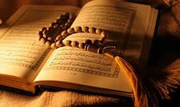 بالفيديو  ..  قصة جميلة عن الإسلام