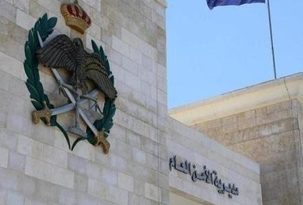 البنك المركزي وإدارة البحث الجنائي يُحذران الأردنيين من أسلوب احتيالي جديد