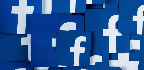 """طريقة جديدة للتفاعل على """"بوستات"""" فيسبوك ..  ما هي؟"""