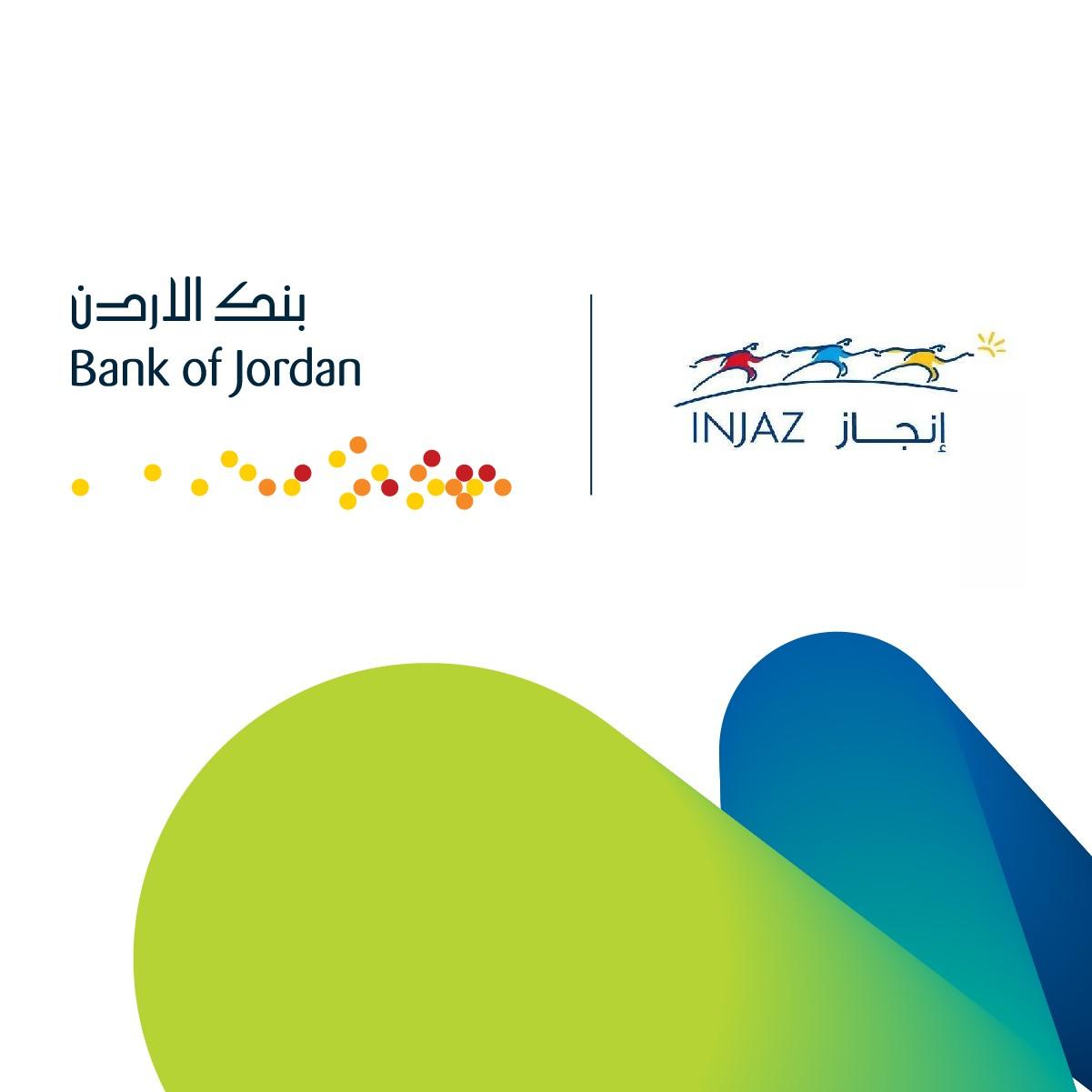 """تعاون مشترك بين بنك الأردن وإنجاز لدعم برنامج """"تأسيس الشركة"""""""