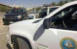 """ضبط شبكة تخصصها حفلات """"الشذوذ"""" في السعودية"""