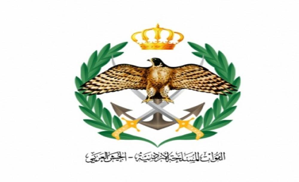 القوات المسلحة الاردنية - الجيش العربي ..  جاهزية عالية في الحرب والسلم