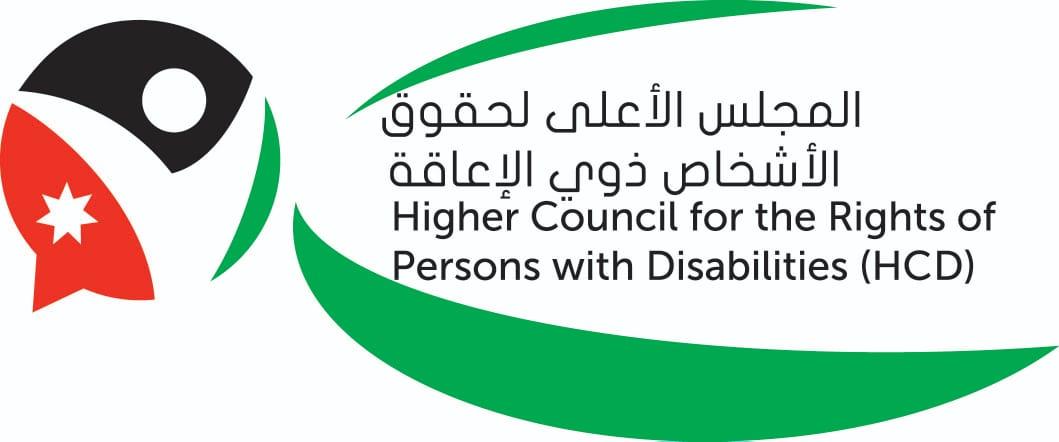 بيان صادر عن المجلس الأعلى لحقوق الأشخاص ذوي الإعاقة حول حادثة التنمر على الناشطة روان بركات