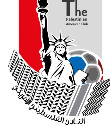 النادي الفلسطيني الأمريكي يبدأ تحضيراته لإحياء فعاليات يوم الأرض في شيكاغو
