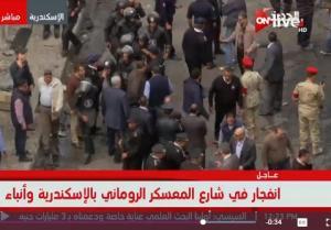 هذا ما فعله مدير امن الاسكندرية بعد نجاته من محاولة اغتيال بتفجير موكبه  ..  فيديو