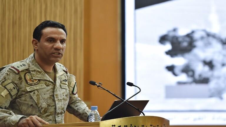 التحالف العربي يعلن إسقاط طائرتين مسيرتين أطلقها الحوثيون في اليمن باتجاه المملكة