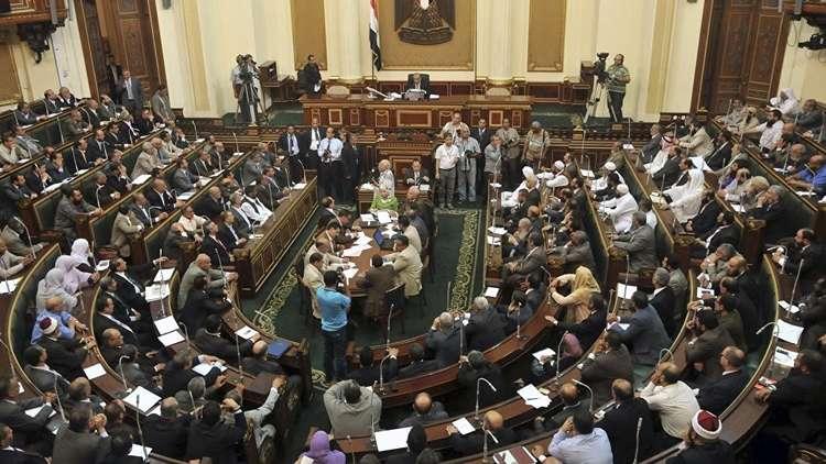 النواب المصري يوافق على مشروع قانون منح الجنسية المصرية مقابل 7 ملايين جنيه