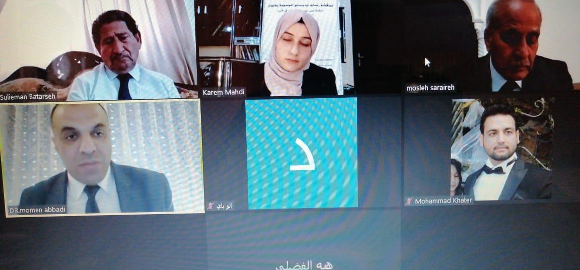 """مناقشة رسالة الماجستير رقم (53) عن بعد في """"عمان العربية"""" حول الرقابة على دستورية القوانين في الأردن """"دراسة تطويرية وتحليلية"""""""