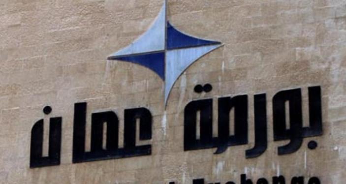 50.4 % نسبة ملكية المستثمرين غير الأردنيين في الشركات المدرجة في بورصة عمان