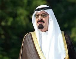 بالفيديو  ..  ملك السعودية طلب رهن منزله لمروره بضائقة مالية ولكن البنك رفض