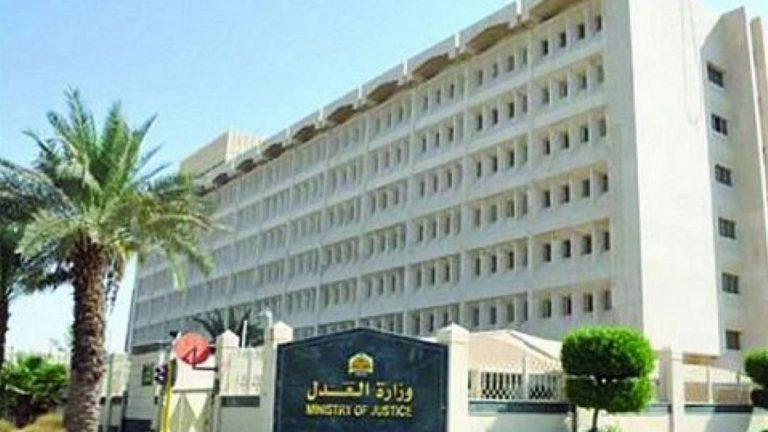 انتزاع عقار من رجل أعمال بالسعودية لسداد مديونية 27 مليون دولار لبنك
