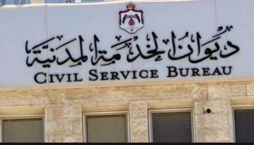 الناصر: التعديل الجديد على نظام الخدمة المدنية لحصر الاقتطاعات بالظروف الطارئة