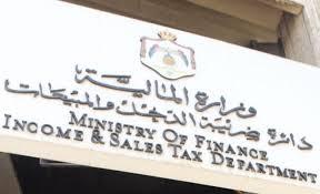 غنيمات: قانون الضريبة التي ستقره الحكومة مختلف تماما عن القانون المسحوب