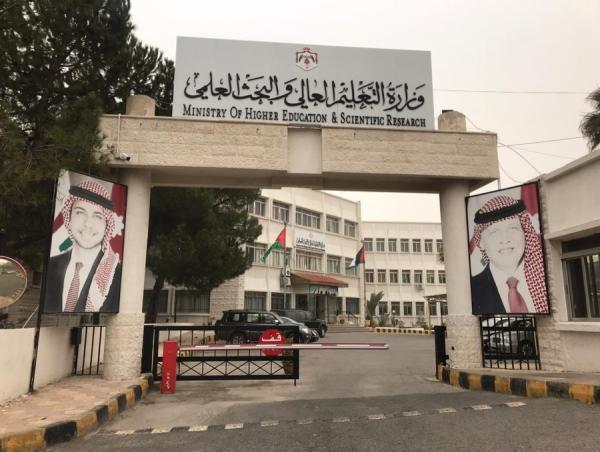 مجلس التعليم العالي يوافق على سياسات قبول طلبة الجامعات