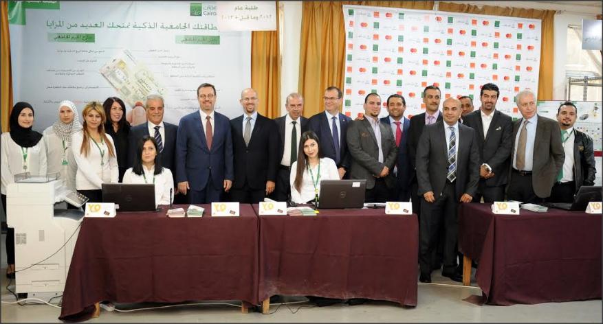 بنك القاهرة عمان بدأ بتوزيع البطاقات الذكيه في جامعة اليرموك