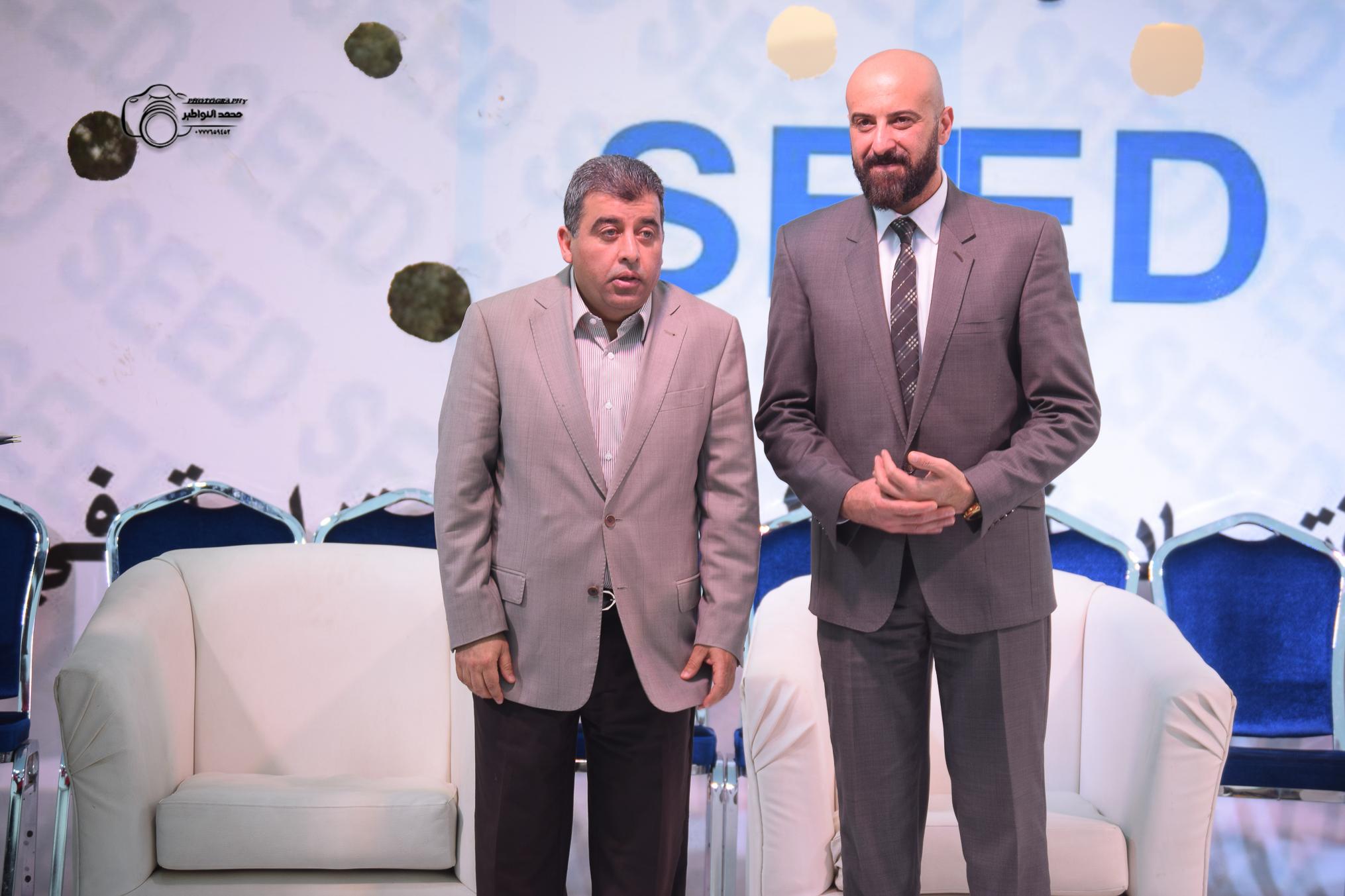 اللقاء الثاني للجان المساندة لمشروع التنمية الإقتصادية والطاقة المستدامة SEED