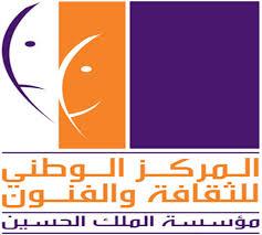 انطلاق فعاليات مهرجان عمان السادس للرقص المعاصر الأحد