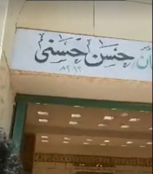 بث مباشر .. تشيع جثمان الفنان الراحل حسن حسني إلى مثواه الأخير