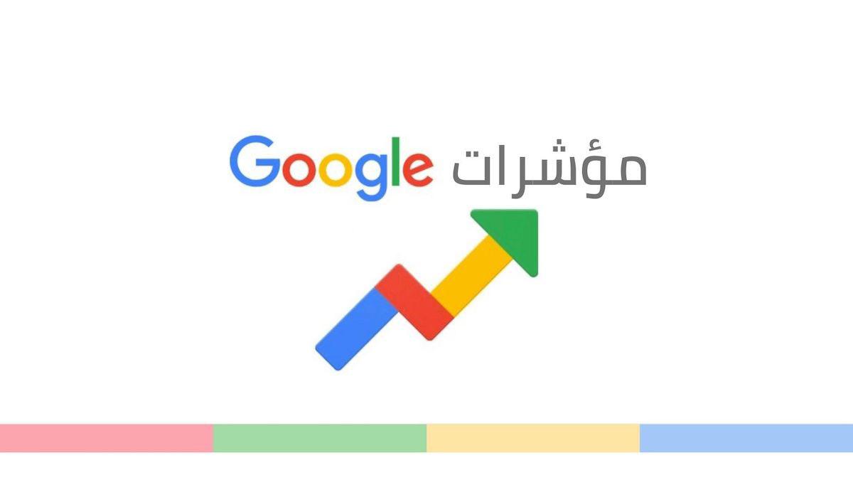 فنانة مصرية تتصدر مؤشرات البحث على غوغل بعد إصابتها بكورونا