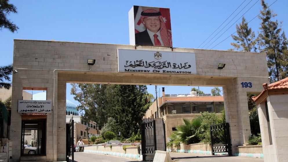 تعليق الدوام في مدرسة مكة بالرمثا بعد تسجيل 3 إصابات بكورونا