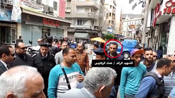 بالفيديو ..  آخر اللقطات التي سُجلت للضباط و افراد الامن المصريين الذين سقطو بتفجير كنيسة بالاسكندرية