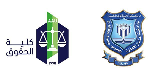 للمهندسين والمحاميين ورجال الأعمال  ..  جامعة عمان الأهلية تطرح ماجستير التحكيم في عقود الإنشاءات