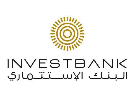 INVESTBANK يوصي بتوزيع 11% أرباحاً نقدية على المساهمين