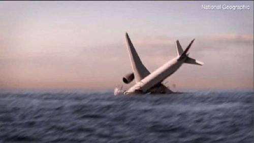 بالفيديو  ..  لحظات الطائرة الماليزية الأخيرة في مشهد افتراضي مثير!