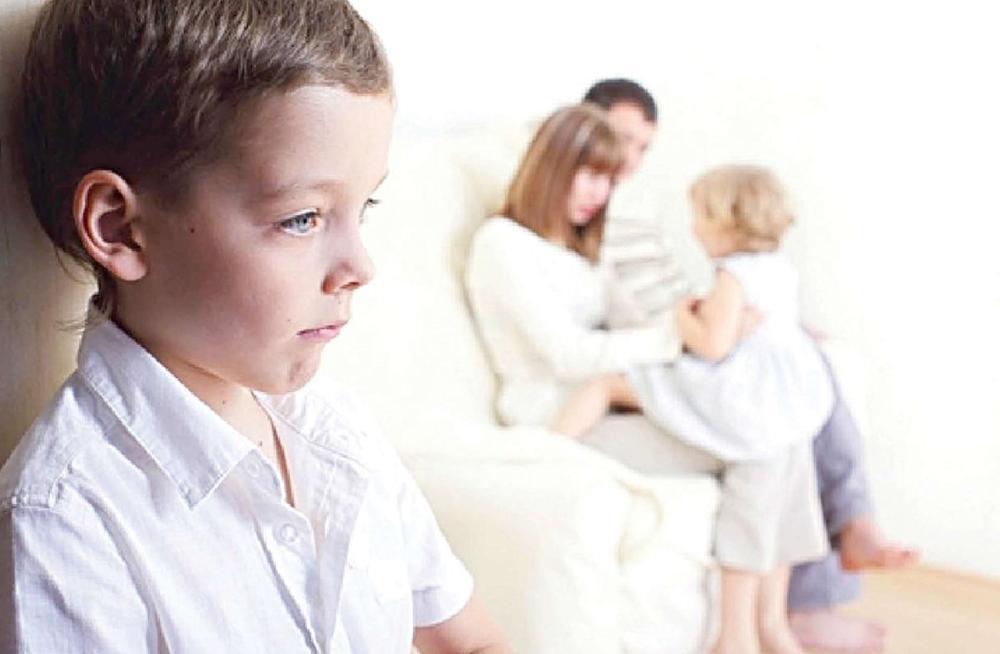 التميز والتفرقة بين الابناء