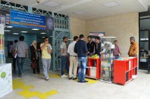 جامعة عمان الأهلية تنظم معرضاً للمستلزمات الدراسية