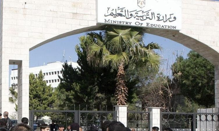 وزارة التربية: 19 وفاة بالفيروس لمعلمين وعاملين منذ بدء الجائحة