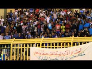 بالفيديو : جمهور الفيصلي يهتف ضد داعش