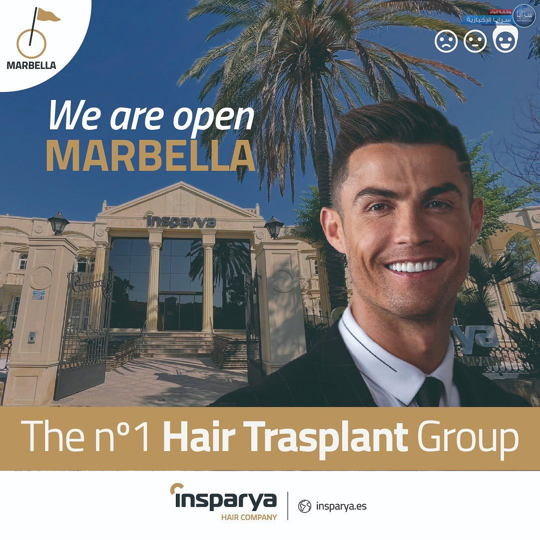 بالصور   ..  كريستيانو رونالدو يفتتح مركز إنسباريا لزراعة الشعر في إسبانيا