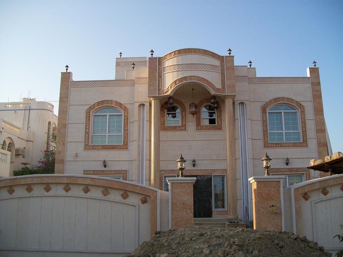 نواب عراقيون يطالبون محاسبة وزير سابق اشترى ربع عقارات عمان