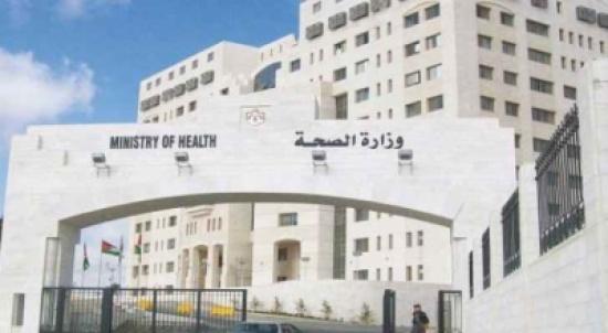 مركز صحي شرق عمان يأخر مواعيد المراجعين