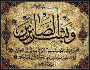اصدق مشاعر العزاء للاخ الدكتور خالد ابوالعباس